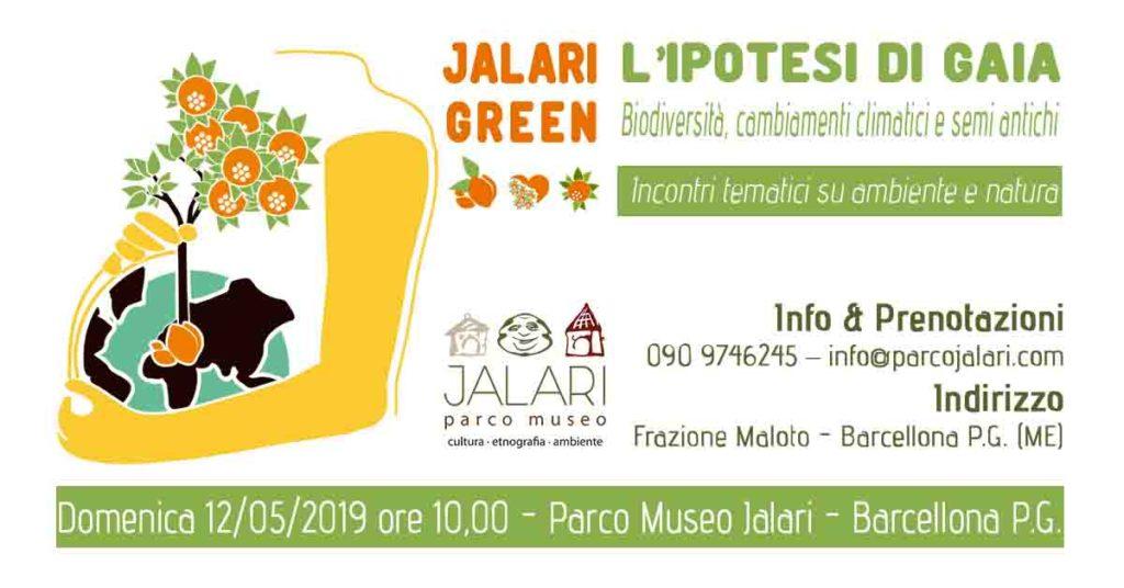 """Dal progetto Jalari Green """"L'Ipotesi di Gaia: Biodiversità, Semi antichi e cambiamenti climatici"""""""