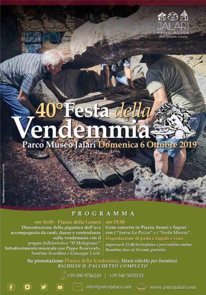 Festa della Vendemmia 2019 al Parco Museo Jalari di Barcellona P.G. (ME)